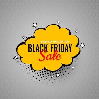 검은 금요일 판매 거래 및 만화 스타일 배경 제공