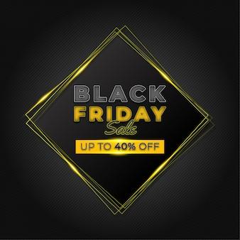 Черная пятница продажа дизайн баннера шаблон