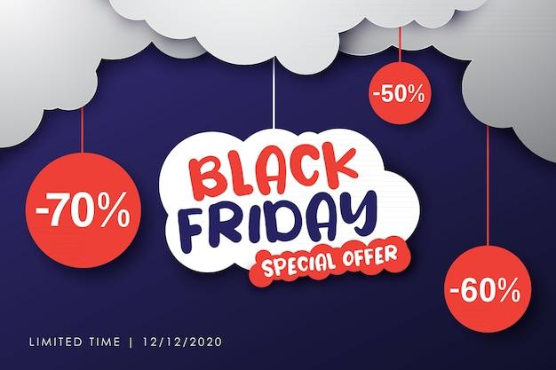 Черная пятница продажа дизайн висящая форма в облаках