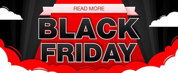 검은 금요일 판매 디자인 템플릿입니다. 블랙 프라이데이 웹 배너입니다. 벡터 일러스트 레이 션