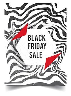 Черная пятница продажа шаблона дизайна с современным и простым дизайном.