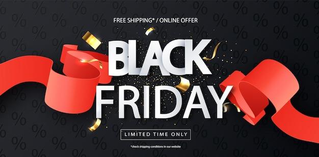 Modello di progettazione vendita venerdì nero con nastro rosso. solo tempo limitato. sfondo di design di vendita del black friday per poster, striscioni, volantini, biglietti.