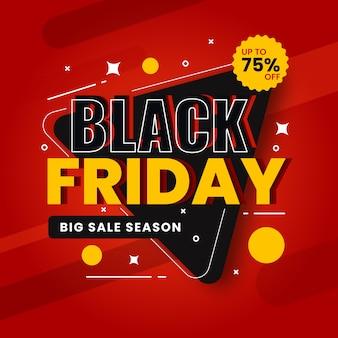 검은 금요일 판매 디자인 서식 파일