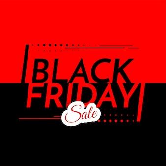 Vettore promozionale del fondo di sconto di vendita di venerdì nero