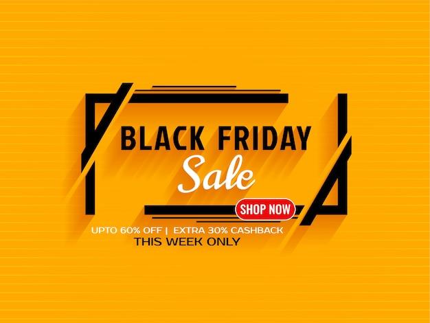 Sfondo di offerte e offerte di vendita venerdì nero