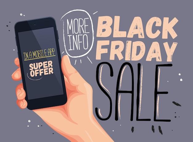 Черная пятница распродажа для мобильного приложения. скидка дизайн баннера, продажа сайта, дизайн плаката