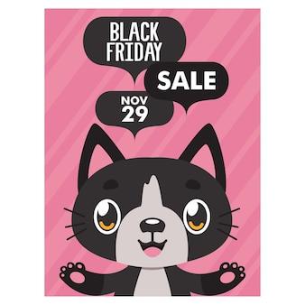 幸せな猫とブラックフライデーセールイラスト