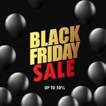 Черная пятница продажа макет фона
