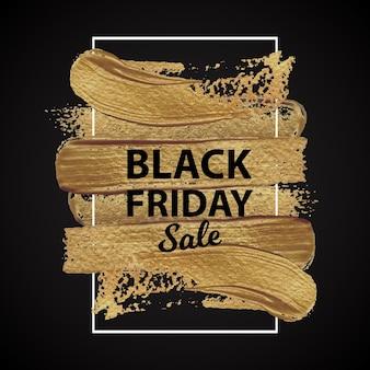 Черная пятница распродажа llustration баннер шаблон