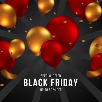 Черная пятница распродажа предлагает баннер шаблон с летающими 3d разноцветными воздушными шарами с золотым конфетти