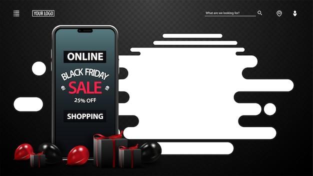 Черная пятница, распродажа в интернете, скидки до 25%, черный шаблон с красными и черными воздушными шарами, подарки, смартфон с предложением на экране и белая абстрактная форма для копирования.