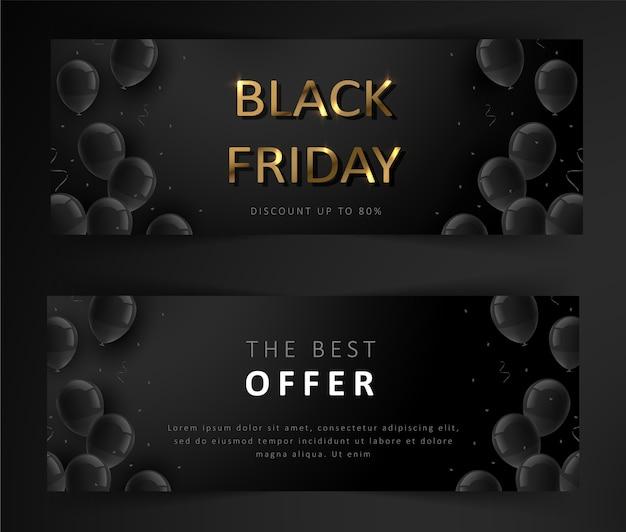 Черная пятница распродажа плакат. баннер коммерческих скидок. черный фон с воздушными шарами и золотыми буквами.