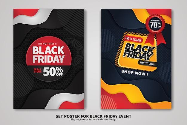 ブラックフライデーセールのポスターデザインは、背景の質感、エレガントで豪華、そしてすっきりとしたデザインに設定されています。ベクトルイラスト。