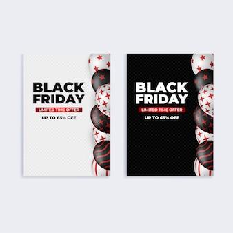 光沢のある風船がセットされたブラックフライデーセールポスター