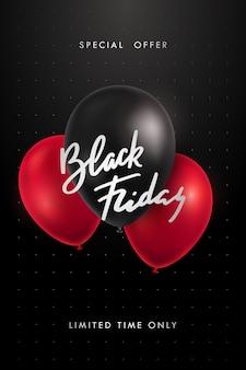 黒と赤の光沢のある風船とテキストが付いたブラックフライデーセールのポスター。