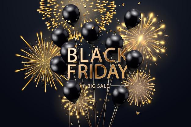 Черная пятница распродажа плакат с реалистичными воздушными шарами фейерверк и конфетти на черном фоне