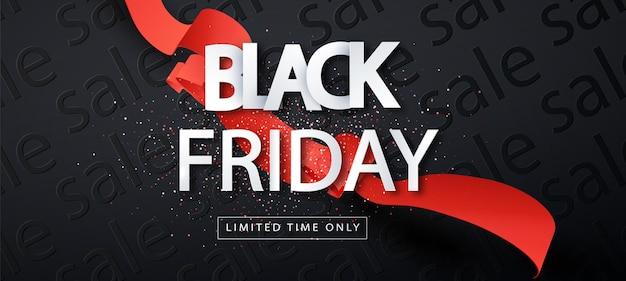 ブラックフライデーセールプロモーションポスター、赤いリボン付き。限られた時間のみ。ポスター、バナー、チラシ、カードのユニバーサルベクトル背景販売の背景。