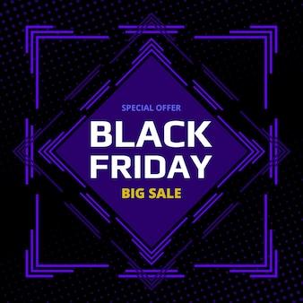 Черная пятница продвижение продажи абстрактный баннер шаблон.