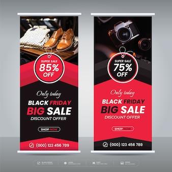 블랙 프라이데이 판매 롤업 배너 제안 프로모션 템플릿