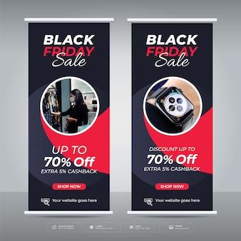블랙 프라이데이 판매 롤업 배너 제공 프로모션 템플릿