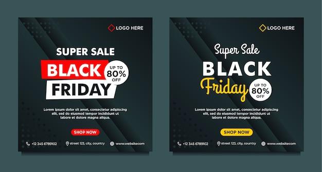블랙 프라이데이 판매 소셜 미디어 배너 템플릿 블랙 그라데이션 스타일