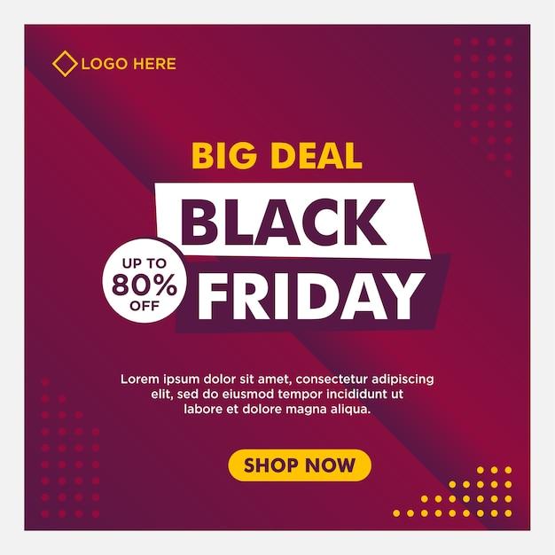 Черная пятница распродажа баннер в социальных сетях с фиолетовым градиентным стилем