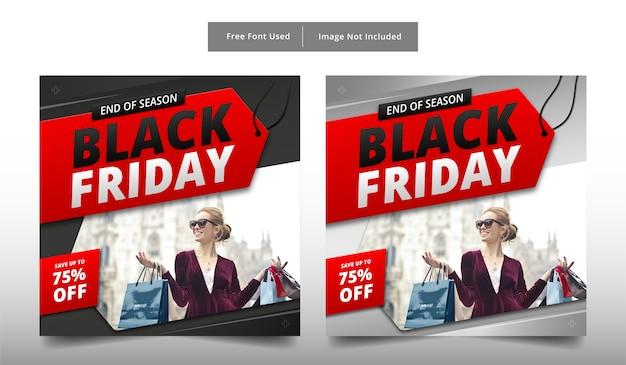 Черная пятница распродажа в социальных сетях.