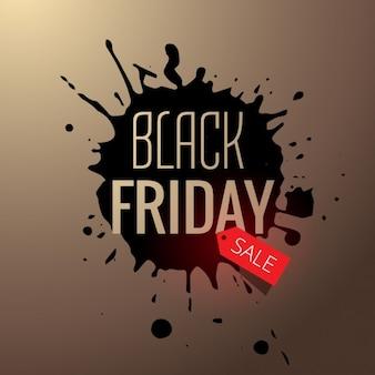 Black friday sale splash