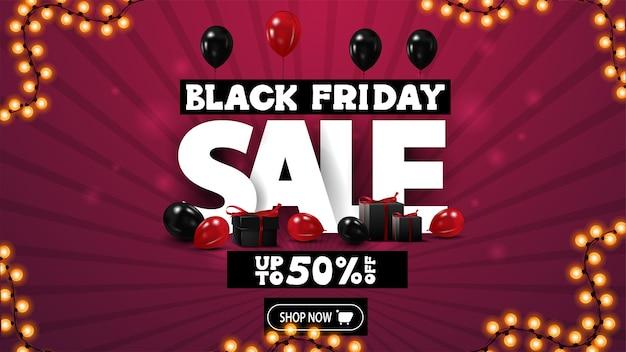 블랙 프라이데이 세일, 최대 50 % 할인, 분홍색 할인 배너, 큰 흰색 볼륨 제안, 선물 및 풍선. 귀하의 웹 사이트를위한 버튼이있는 할인 배너
