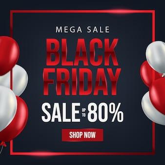 Черная пятница продажи до 80% плаката с баллонами