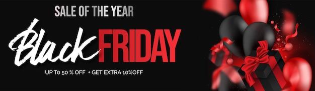 검은 금요일 판매 웹 배너 레이아웃 디자인 템플릿. baloon 및 선물 상자 디자인의 빨간색과 검정색.