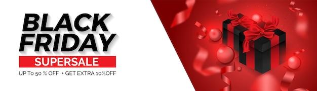 ブラックフライデーセールウェブバナーレイアウトデザインテンプレート。赤と白の風船とギフトボックスのデザイン。