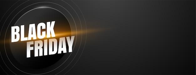 Banner web di vendita venerdì nero per pubblicità online