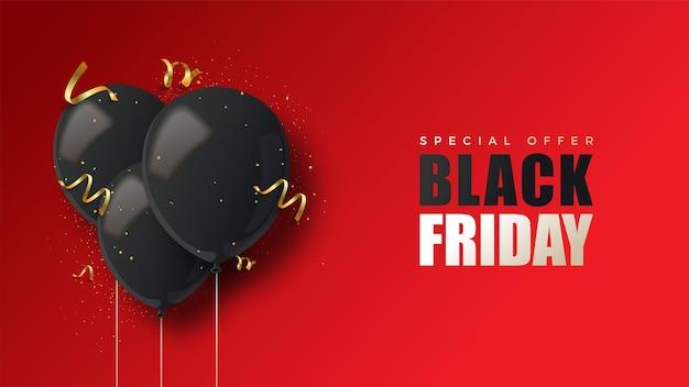 黒い風船のリアルなイラストがブラックフライデーセール