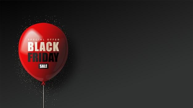 赤い風船のリアルなイラストとブラックフライデーセール