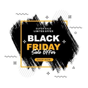 Черная пятница распродажа с дизайном всплеска баннера