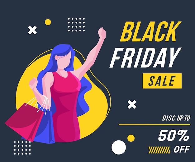 ブラックフライデーセール女性ショッピングバナー
