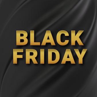 검은 금요일 판매.