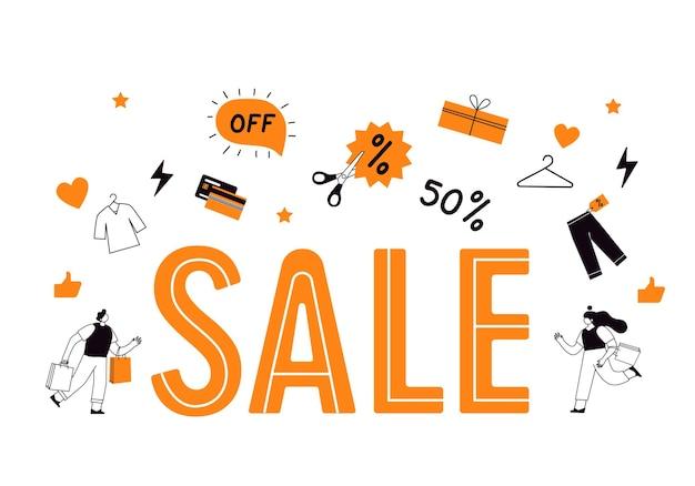 검은 금요일. 매장에서 판매 및 할인. 쇼핑과 함께 종이 봉지가있는 선형 문자.