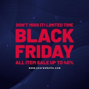 그라디언트 스타일의 검은 금요일 판매