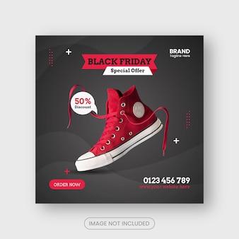 Черная пятница обуви бренд instagram баннер шаблоны сообщений в социальных сетях premium векторы