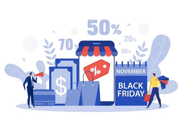 Черная пятница, люди покупают со скидкой, интернет-магазин, рекламная маркетинговая иллюстрация
