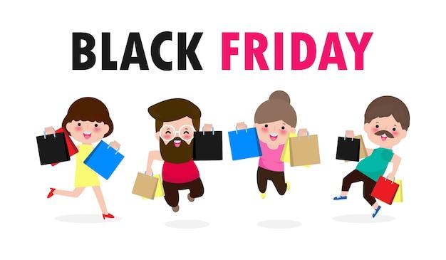 검은 금요일 쇼핑 개념 그룹을 들고 쇼핑 가방을 실행하는 사람들.