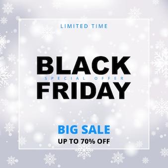 Черная пятница снежная распродажа рекламный баннер. черная пятница зимняя белая распродажа баннер шаблон.