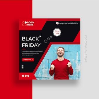 ブラックフライデーソーシャルメディアポストバナーファッションセールとinstagramポストデザインテンプレート