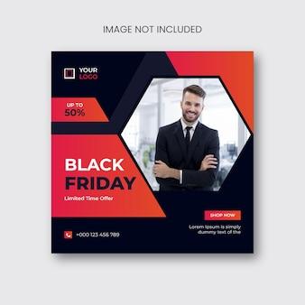 Black friday social media post and web banner design