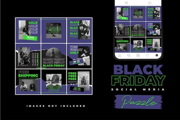하이프 스타일과 네온 컬러로 검은 금요일 소셜 미디어 퍼즐 템플릿