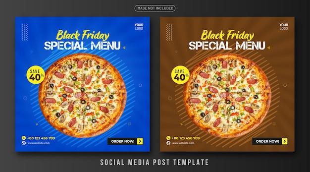블랙 프라이데이 특별 메뉴 소셜 미디어 포스트 템플릿