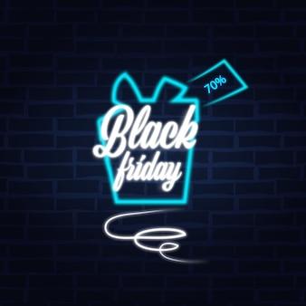 ブラックフライデー特別オファープロモーションマーケティングホリデーショッピングコンセプトバナー