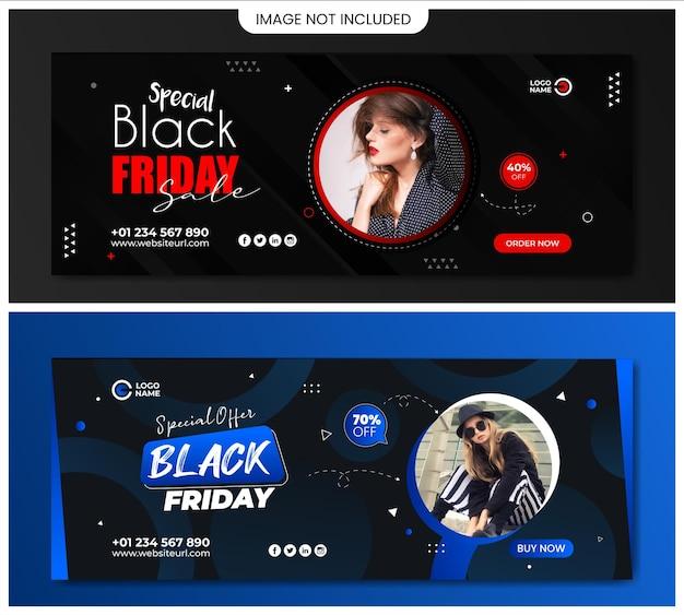 검은 금요일 특별 판매 벡터 웹 배너 디자인